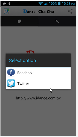 iDance Android - share screen